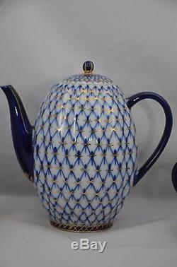 9 Vintage Lomonosov USSR Cobalt Blue Net Porcelain Coffee Tea Set