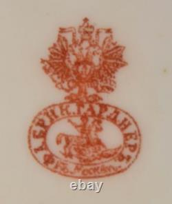 Antique Vtg Coffee Tea Set 13 Gardner Verbilki Russian Empire Porcelain 19th Art