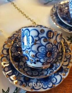 Coffee set BINDWEED LFZ Lomonosov RARE! 22 items 1970-1991