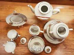 Coffee set LFZ new Rare! 22 elite