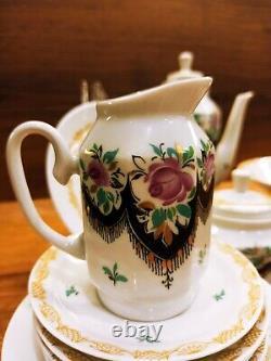 Coffee set Russian handkerchief theater LFZ Lomonosov Shape CRYSTAL 22 items