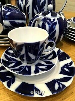 Coffee set Winter evening, Lomonosov Porcelain Factory, USSR, LFZ, vintage
