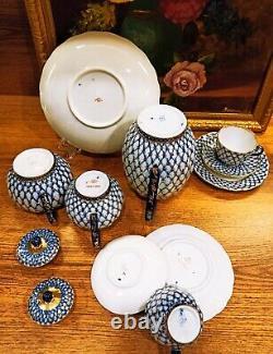 Coffee set tet-a-tet Cobalt net with gold Lomonosov porcelain factory LFZ