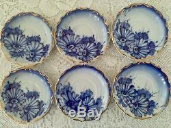 Gorgeous Vintage JRJS CLUJ made in Romania Tea/Coffee set Porcelain vintage