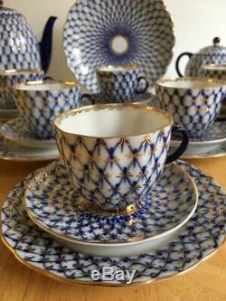 Lomonosov USSR Vintage Bone China COBALT BLUE NET Coffee Set Red stamp 21 Item