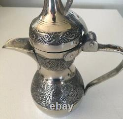 Nice Vintage 8 Pc Dallah Arabic Coffee Pot Serving Set EUC