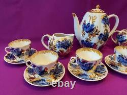 Porcelain coffee set LFZ (Lomonosov) Golden Garden. Vintage. USSR