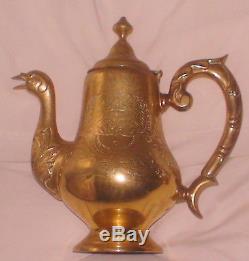 Tea Pot Coffee Pot Set Vintage Brass Silver Bird Etched