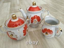 Tea coffee porcelain vintage set USSR Baranovka porselain Soviet Russian