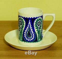 Vintage 1965 Portmeirion Monte Sol Coffee Set by Susan Williams-Ellis