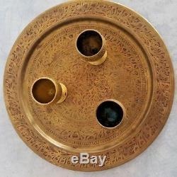 Vintage Brass Copper Bronze Islamic arabic Tea Coffee Set 3 Cups+Creamer+Tray