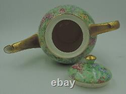 Vintage Empire Chintz Lilac Time Teapot/Coffee Pot Tea Set Sugar Bowl Creamer