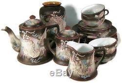 Vintage Japan Dragonware Tea Coffee Set & 7 1/2 Vase with Blown Glass Eyes