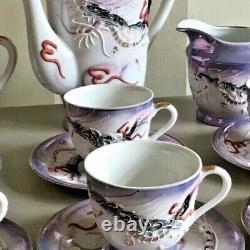 Vintage Japanese Porcelain Coffee Tea Set Dragon Ware Lilac & Red Scrolls Good