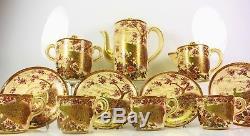 Vintage Japanese Satsuma Pottery Tea Or Coffee Set 18pc Peacock Pattern