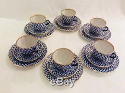 Vintage Lomonosov Coffee set Tulip Cobalt Net, Cup, saucer and plate, 18pcs