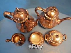 Vintage Reed & Barton Provincial # 7040 5 Pc Silverplated Tea /coffee Set