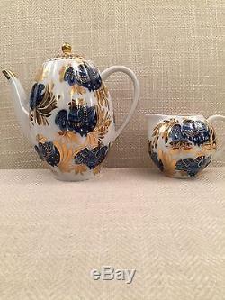Vintage Russian Lomonosov Golden Garden Porcelain Tea/coffee Set Svce For 4