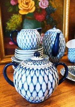 Coffee Set Cobalt Net Sans Or Lomonosov Porcelaine Usine Lfz