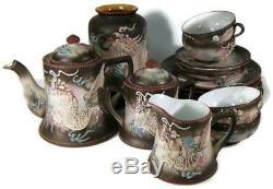 Ensemble De Café À Thé Vintage Japan Dragon Et Vase De 7 1/2 En Verre Soufflé