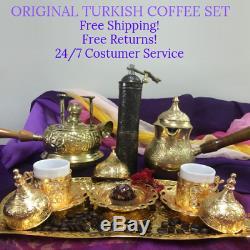 Ensemble De Café Vintage Arabe Oriental Turc Ensemble De Café Plateau Pot Antique Cuivre