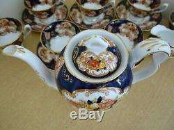 Ensemble De Café Vintage Royal Albert Derby / Heirloom Comprenant Une Cafetière 4534