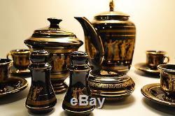 Ensemble De Thé Au Café Noir Marocain 24 Karat Gold - Vintage