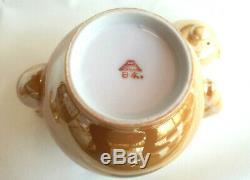 Fukagawa Nippon Kaffee Service Japon 50 Er / Café 50's Vintage