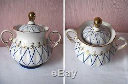 Russe Vintage Porcelaine Café Set Cobalt Grille, Gorodnica, Urss. 1971. Rare
