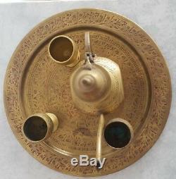Service À Café Arabe Islamique Vintage En Laiton, Bronze Cuivre Et 3 Tasses