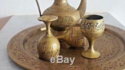 Vintage Brass Arabe Cuivre Bronze Islamique À Thé Café 3 Tasses + Creamer + Plateau
