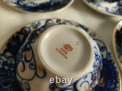 Vintage Ensemble De Thé Lomonosov 6 Pers Coupe & Saucer Cobalt & Or 38 $ / Paire