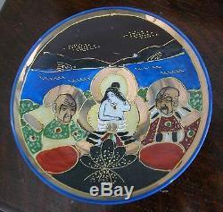 Vintage Japanese Satsuma Porcelaine Tea Ou Coffee Set Pour 5-vendues Par Maruni & Co